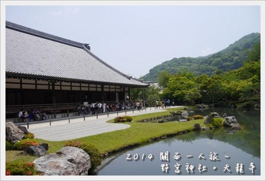 Arashiyama22.JPG