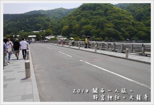 Arashiyama27.JPG