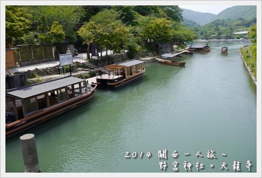 Arashiyama28.JPG