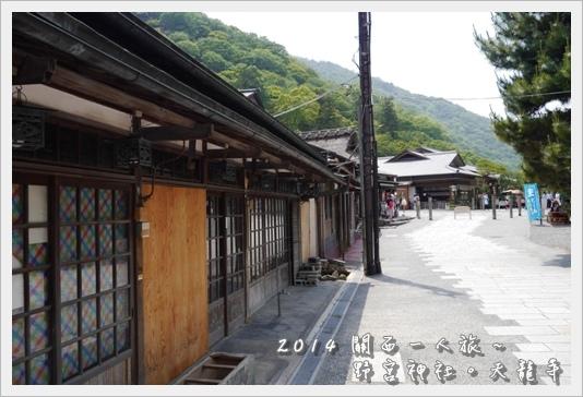 Arashiyama29.JPG