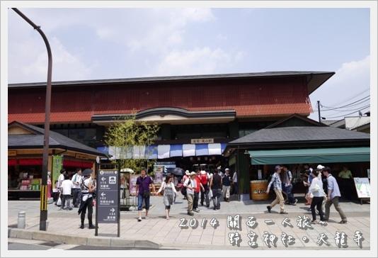 Arashiyama31.JPG
