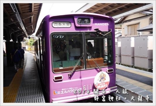Arashiyama32.JPG