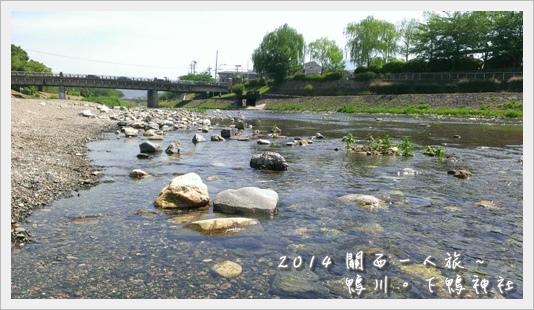 shimogamo33.jpg