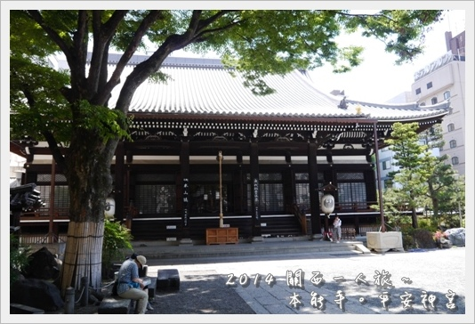 Honnouji04.JPG