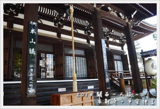Honnouji05.JPG