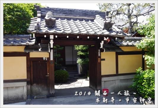 Honnouji06.JPG