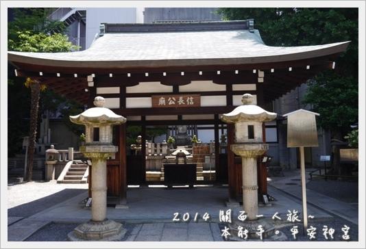Honnouji07.JPG