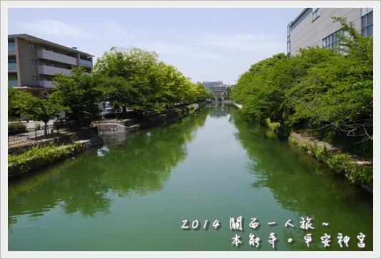 Honnouji13.JPG