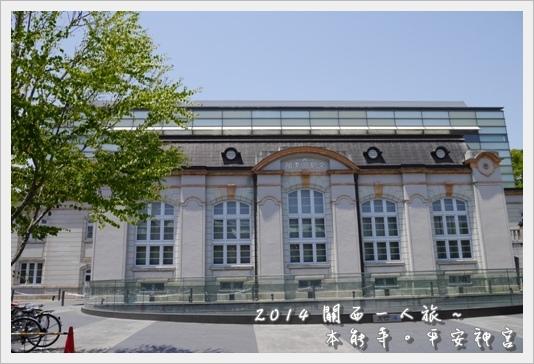 Honnouji14.JPG