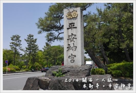 Honnouji15.JPG