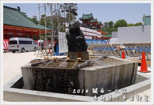 Honnouji19.JPG