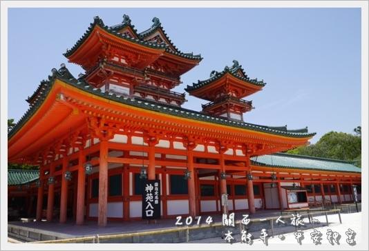 Honnouji21.JPG