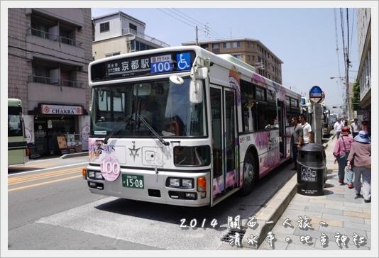 kiyomizudera02.JPG