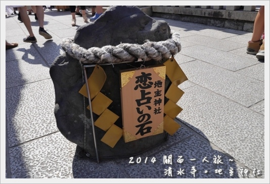 kiyomizudera15.JPG