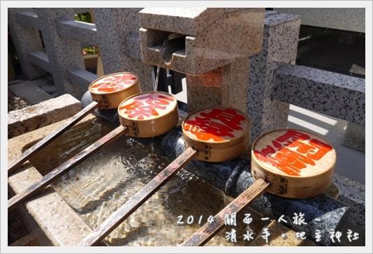kiyomizudera19.JPG