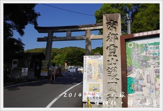 yasaka13.JPG