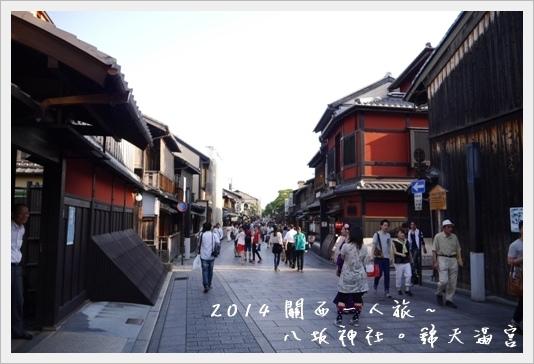 yasaka29.JPG