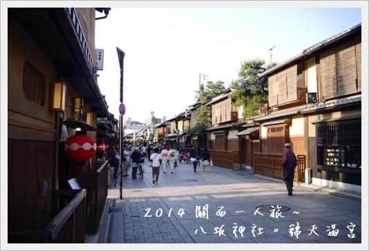 yasaka30.JPG