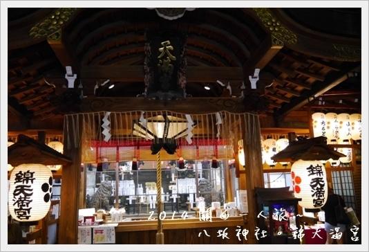 yasaka38.JPG