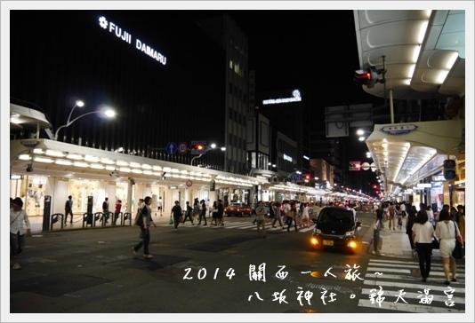 yasaka41.JPG