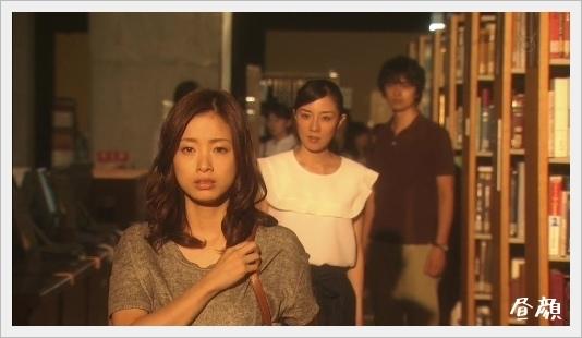 HirukaoF 5.jpg