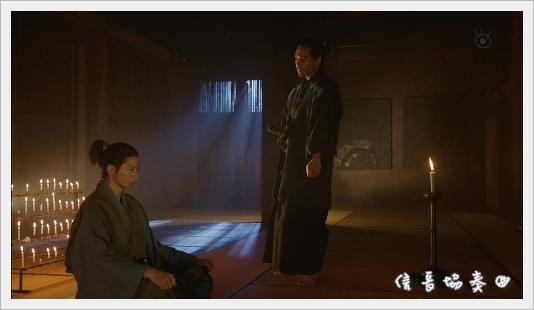 Nobunaga06.jpg