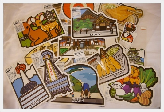 postcard01.JPG