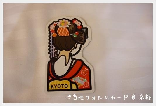 postcard03.JPG