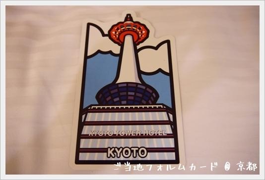 postcard05.JPG