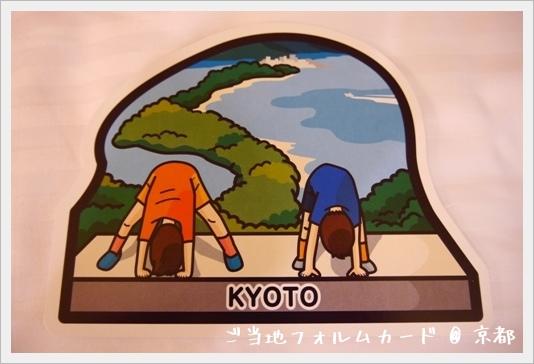 postcard06.JPG