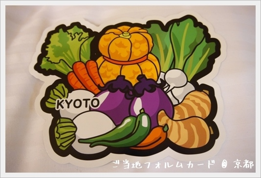 postcard07.JPG