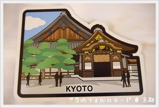 postcard08.JPG