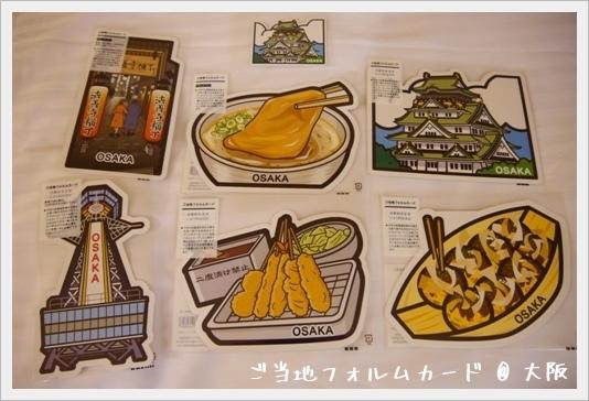 postcard09.JPG