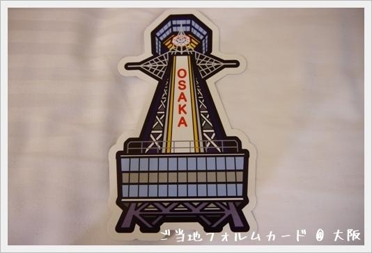 postcard11.JPG
