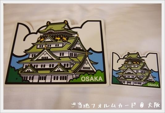 postcard12.JPG