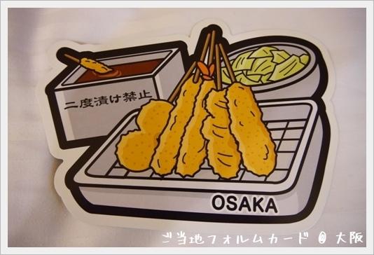 postcard13.JPG