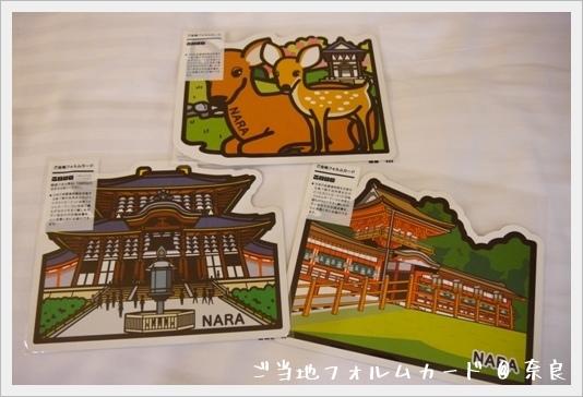 postcard16.JPG