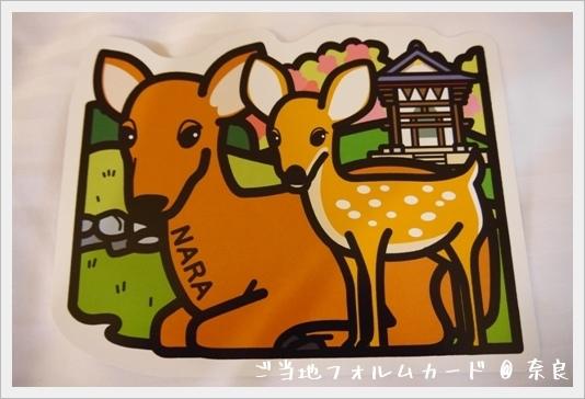 postcard17.JPG
