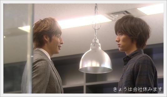 Yasumi04.jpg
