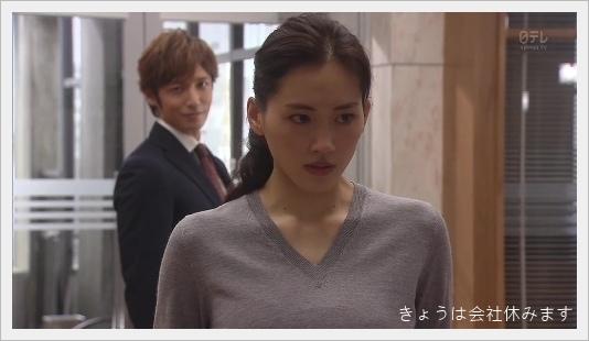 Yasumi05.jpg