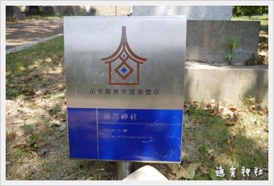Tongxiao12.JPG
