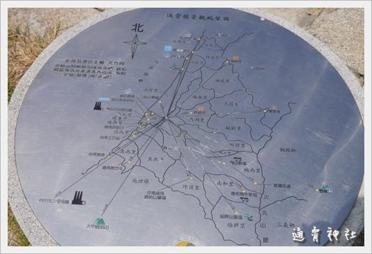 Tongxiao22.JPG