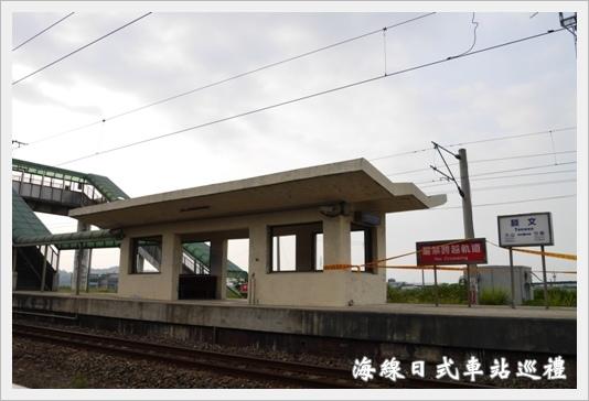 station12.JPG