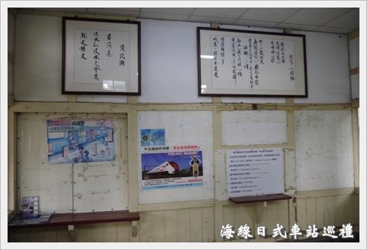 station15.JPG