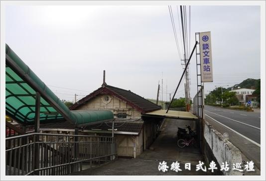 station17.JPG