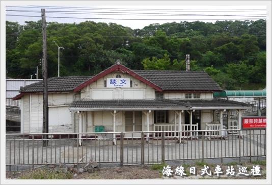 station23.JPG
