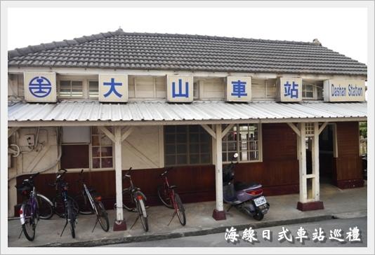 station24.JPG