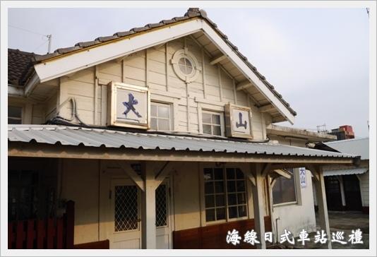station25.JPG