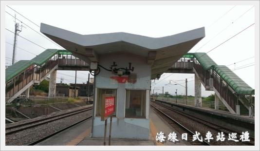 station27.jpg