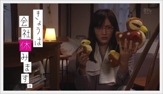 yasumi01.jpg